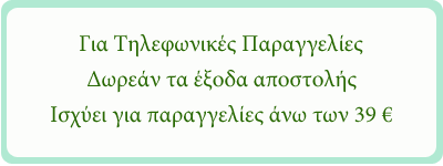 foreveraloe-cyprus